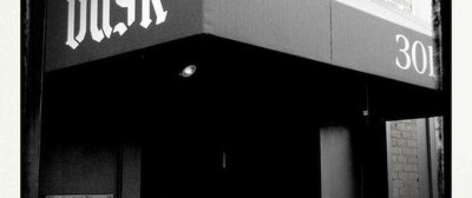 Dusk - Front Entrance